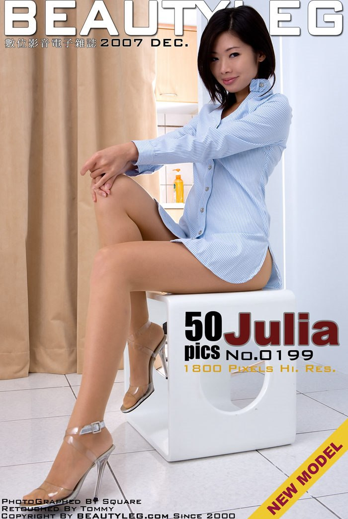 [Beautyleg]2007.12.12 No.199 Julia[51P/23.7M]